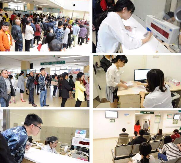 人 什邡市人民医院开展 患者角色体验 活动