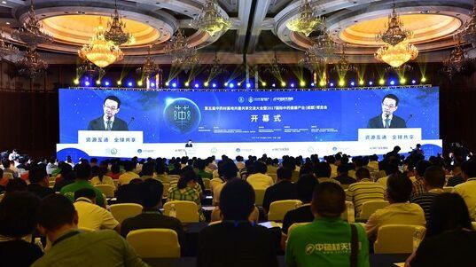 2017国际中药健康产业(成都)博览会在蓉召开