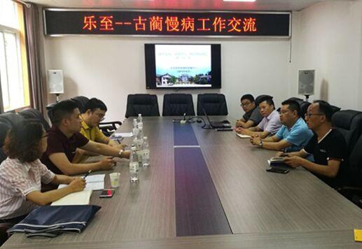 古蔺县疾控中心赴乐至县参观学习慢病综合示范区创建工作 中国科学网www.xm-zpw.com