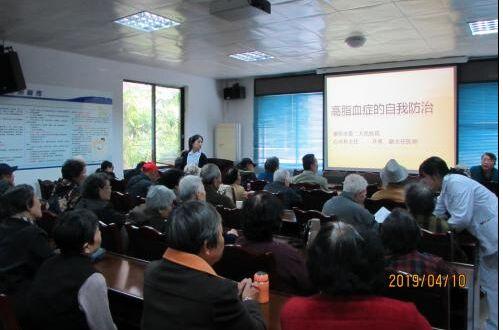 德阳市城南社区卫生服务中心开展高脂血症健康知识讲座 中国科学网www.minimouse.com.cn