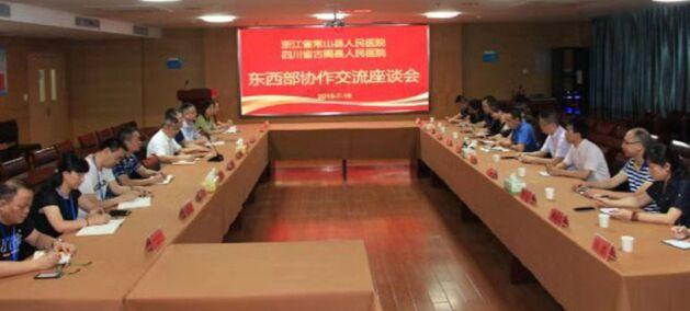 古蔺县:深化东西部协作、构建良好交流平台
