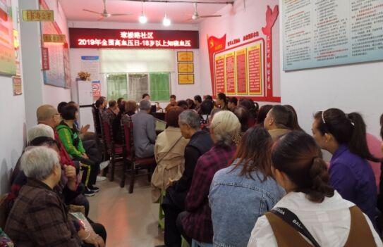 三台县开展第22个全国高血压日科普宣传活动 中国科学网