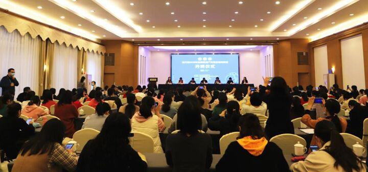 四川省2020年全国基层产科医师培训项目启动 中国科学网www.minimouse.com.cn