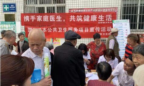 新都区龙桥镇卫生院携手家庭医生,共筑健康生活