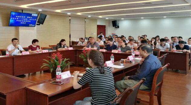 金堂县内分泌质控小组2019年第一次质控会议在金堂一院举行
