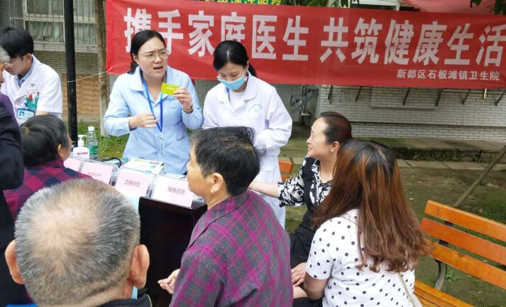 家庭医生签约服务    新都区石板滩镇卫生院在行动