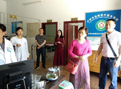 泸州市疾控中心督导纳溪区健康教育工作
