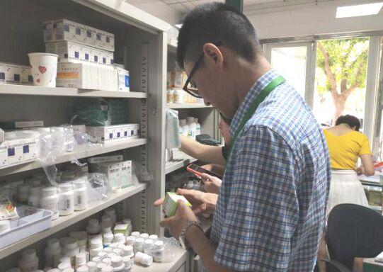双流区黄甲社区卫生服务中心开展村卫生站专项整治行动