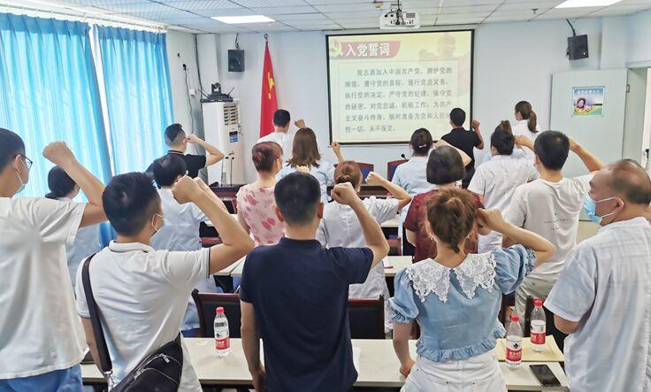 """仁寿县精神卫生保健院开展做新时代""""硬核""""共产党员主题党日活动"""