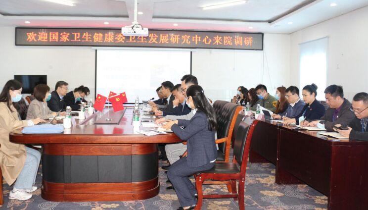 国家卫健委卫生发展研究中心副主任万泉来成都东部新区调研