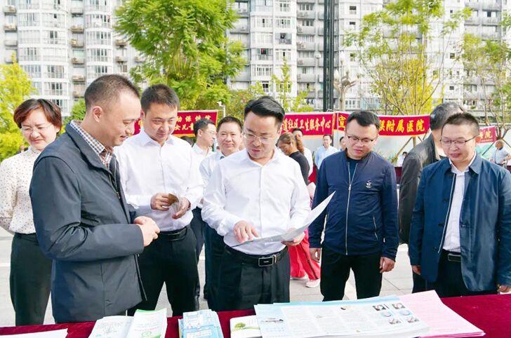 宣汉县举行2021年世界精神卫生日主题宣传活动