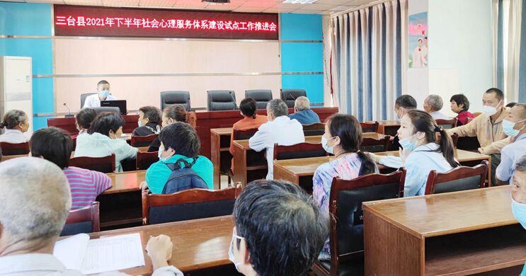 三台县精神卫生中心开展2021年下半年全县严重精神障碍管理督导和复核诊断工作